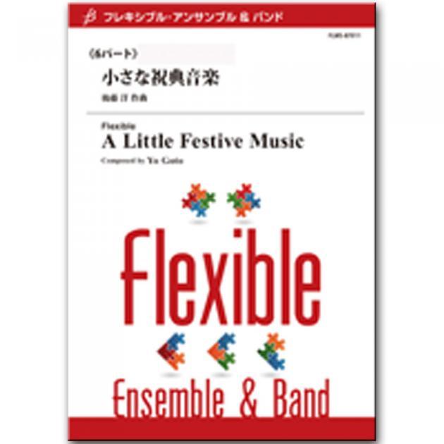 A Little Festive Music